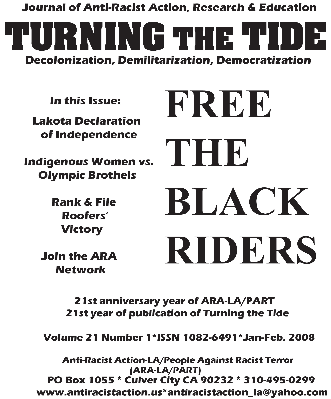 Volume 21 2008
