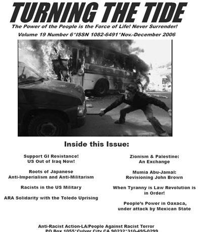 v19-n6-nov-dec-2006-cover